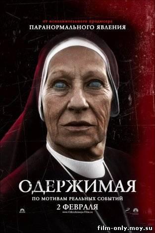 смотреть онлайн фильмі безплатно 2012 безплатно: